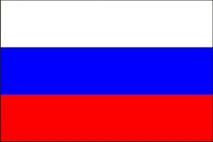 Перевод с русского на азербайджанский в Баку, Азербайджан